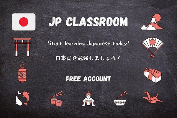 JP Classroom